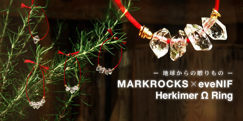 MARKROCKS��eveNIF Herkimer �� Ring
