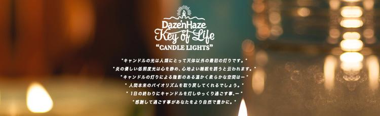 Daze'n Haze /