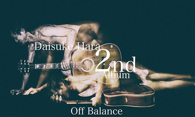 �� ��� / Off Balance
